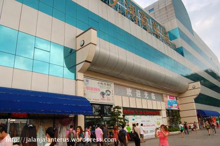 Luohu-tempat belanja murah Shenzhen(part1) (2/2)